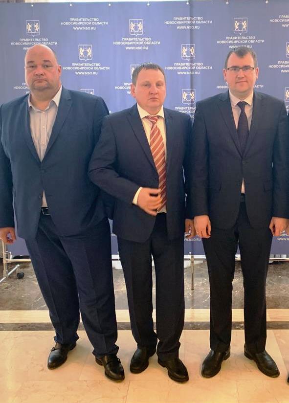 9-10 апреля текущего года в городе Новосибирске в рамках второго Сибирского туристического форума состоялось выездное заседание комиссии по развитию туристско-рекреационного потенциала муниципальных образований ВСМС