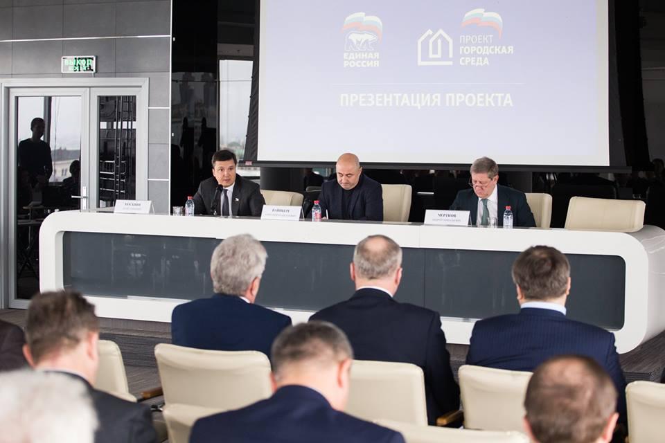 Реализацию проекта «Городская среда» обсудили на конференции Всероссийского совета местного самоуправления