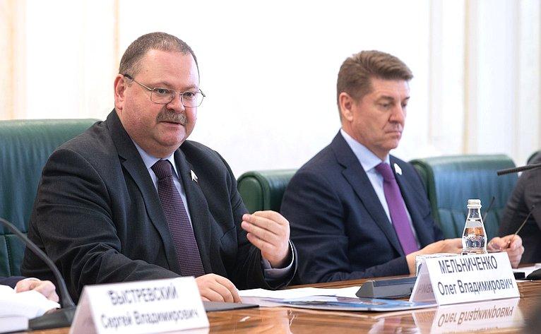О.В. Мельниченко: Мы должны способствовать укреплению финансовой стабильности муниципалитетов