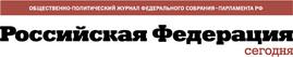 _Журнал Российская Федерация
